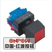Square push buttonY090E