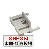 Protective bracketProtective bracket    Switch accessories