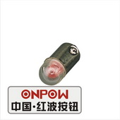 LED lampLED lamp    Switch accessories
