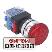 Emergency stop switchEmergency stop switch, LAS0-K30