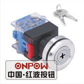 Keylock  switchKeylock  switch