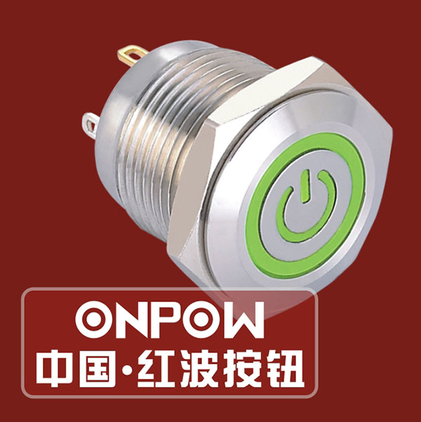 Metal push button (16mm)GQ16, power symbol