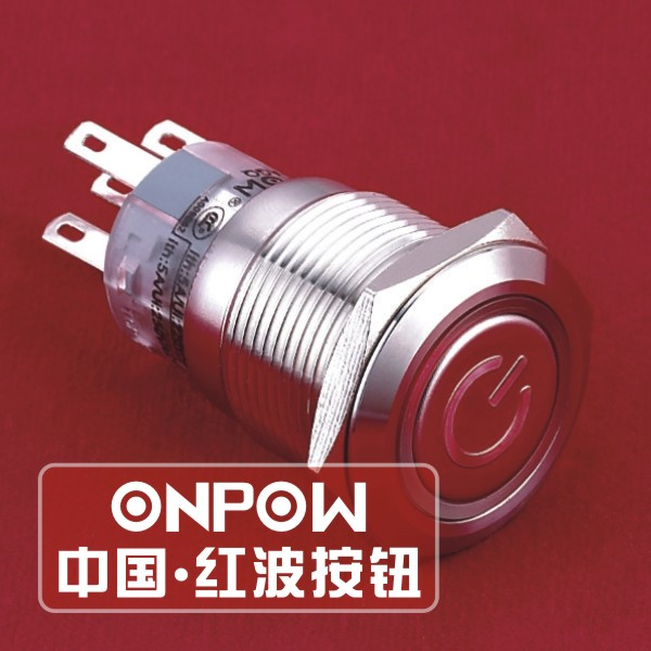 Metal push button (19mm)power symbol;LAS1-AGQ