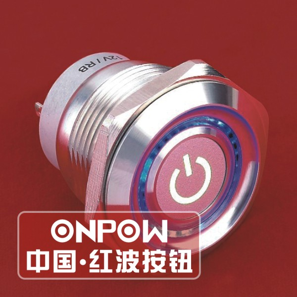 Metal push button (30mm)power symbol;LAS1-AGQ30
