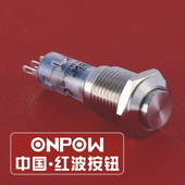 ONPOW Metal push buttonLAS4GQ,Metal push button