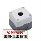 ONPOW Plastic push button boxplastic push button box, BXA