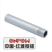 ONPOW aluminum alloy connecting rodconnecting rod,HBJD,Warning light